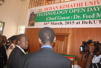Technology Open Day 2015