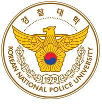 korean-national-police-university.jpg